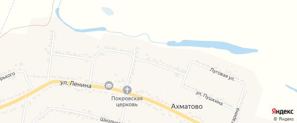 Луговая улица на карте села Ахматово с номерами домов