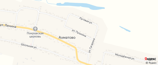 Улица Пушкина на карте села Ахматово с номерами домов