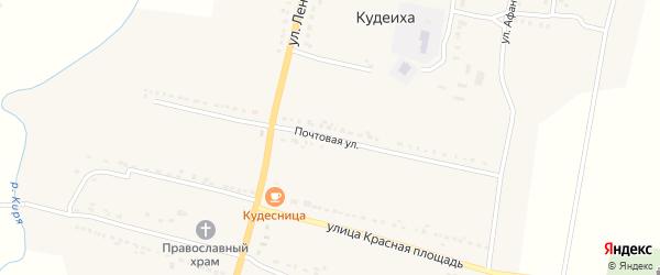 Почтовая улица на карте села Кудеихи с номерами домов
