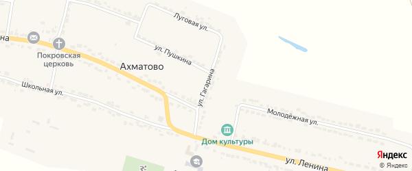 Улица Гагарина на карте села Ахматово с номерами домов
