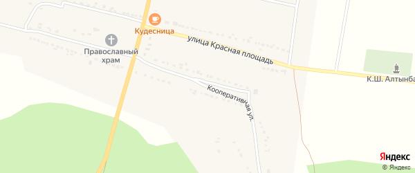 Кооперативная улица на карте села Кудеихи с номерами домов
