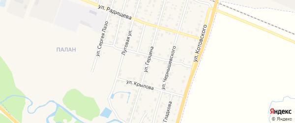 Улица Герцена на карте Шумерли с номерами домов