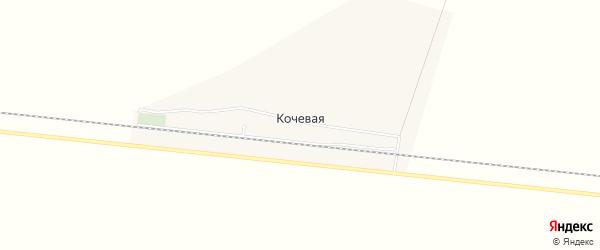 Карта поселка Кочевой города Ахтубинска в Астраханской области с улицами и номерами домов