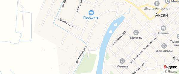 Улица Белинского на карте села Аксая с номерами домов