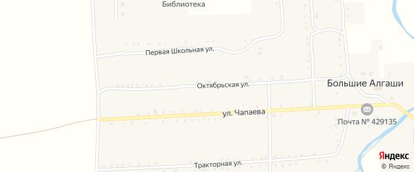 Октябрьская улица на карте села Большие Алгаши с номерами домов