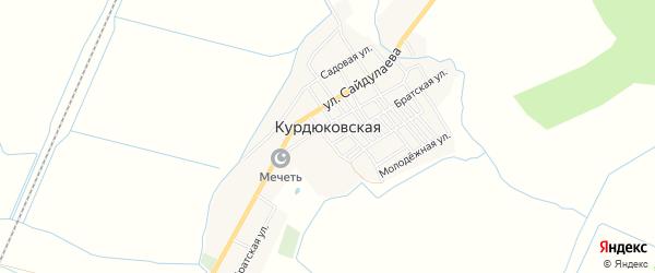 Карта Курдюковская станицы в Чечне с улицами и номерами домов