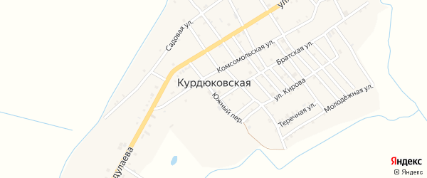 Южный переулок на карте Курдюковская станицы с номерами домов