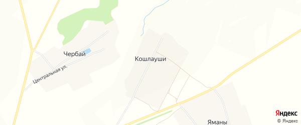 Карта деревни Кошлаушей в Чувашии с улицами и номерами домов