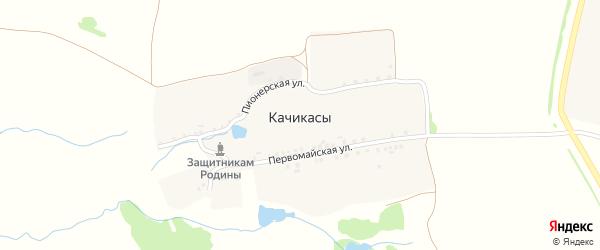 Пионерская улица на карте деревни Качикас с номерами домов