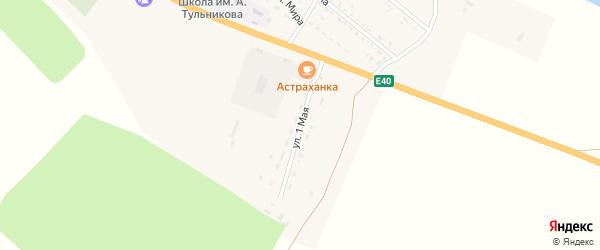 1 Мая улица на карте села Пришиба с номерами домов