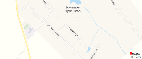 Садовая улица на карте села Большое Чурашево с номерами домов