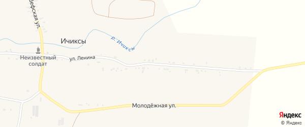 Улица Ленина на карте села Ичиксов с номерами домов