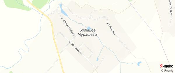 Карта села Большое Чурашево в Чувашии с улицами и номерами домов