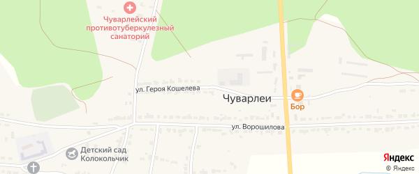 Улица Героя Кошелева на карте села Чуварлеи с номерами домов