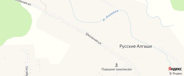 Школьная улица на карте села Русские Алгаши с номерами домов