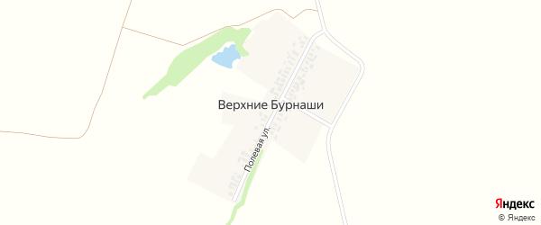 Полевая улица на карте деревни Верхние Бурнаши с номерами домов