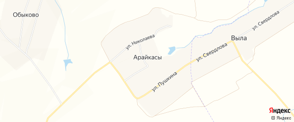 Карта деревни Арайкас в Чувашии с улицами и номерами домов