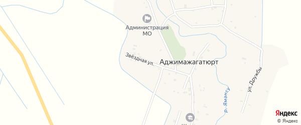 Звездная улица на карте села Аджимажагатюрта с номерами домов