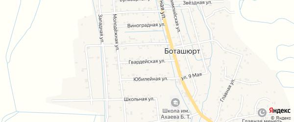 Гвардейская улица на карте села Боташюрта с номерами домов