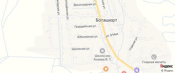 Юбилейная улица на карте села Боташюрта с номерами домов