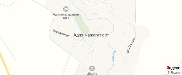 Улица Каирбекова С.А. на карте села Аджимажагатюрта с номерами домов