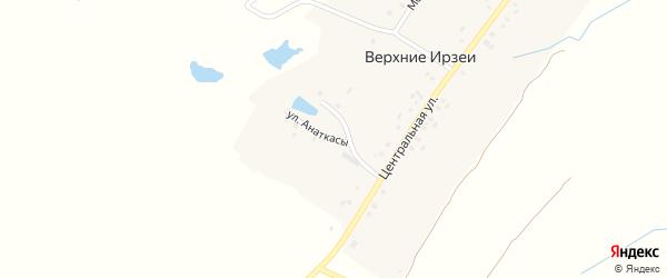 Улица Анаткасы на карте деревни Верхние Ирзеи с номерами домов
