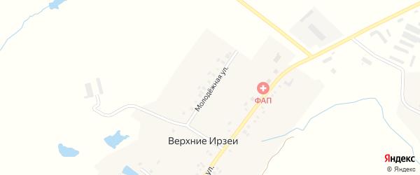 Молодежная улица на карте деревни Верхние Ирзеи с номерами домов