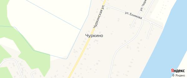 Чуркинская улица на карте деревни Чуркино с номерами домов