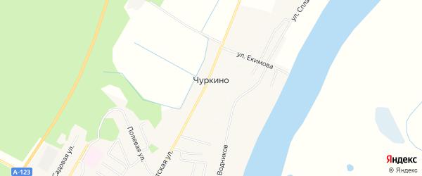 Карта деревни Чуркино в Архангельской области с улицами и номерами домов