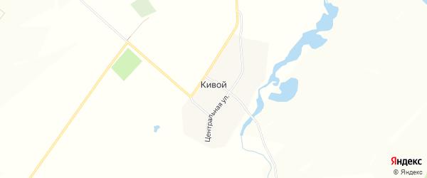 Карта деревни Кивого в Чувашии с улицами и номерами домов