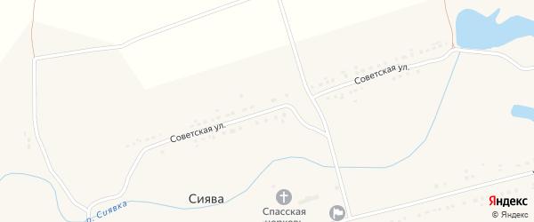 Советская улица на карте села Сиявы с номерами домов