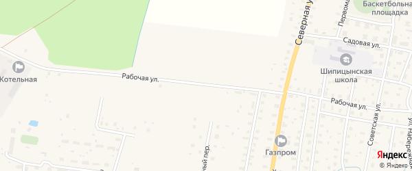 Рабочая улица на карте поселка Шипицыно с номерами домов