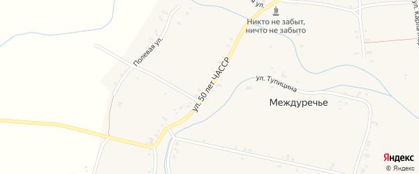 Улица 50 лет ЧАССР на карте села Междуречья с номерами домов