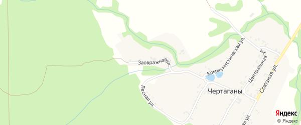 Заовражная улица на карте деревни Чертаганы с номерами домов