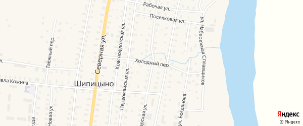 Холодный переулок на карте поселка Шипицыно с номерами домов