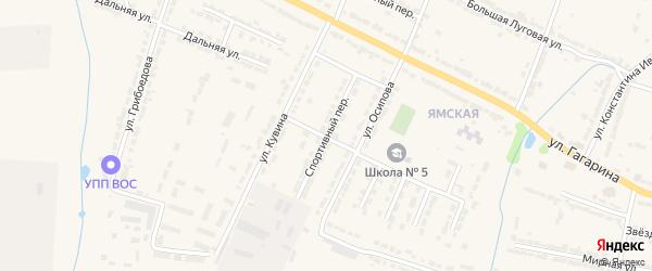 Спортивный переулок на карте Алатыря с номерами домов