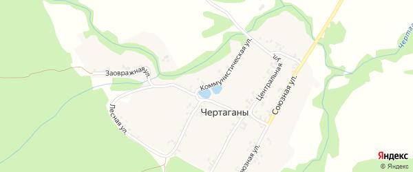 Коммунистическая улица на карте деревни Чертаганы с номерами домов