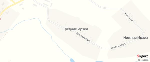 Школьная улица на карте деревни Средние Ирзеи с номерами домов
