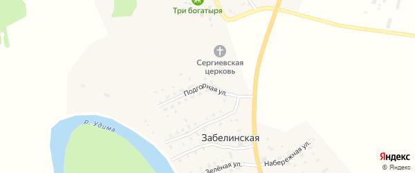Подгорная улица на карте Забелинской деревни с номерами домов
