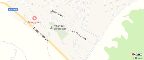 Улица Умаханова на карте железнодорожной станции Карланюрта с номерами домов