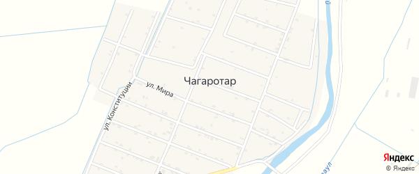 Отарская улица на карте села Чагаротара с номерами домов