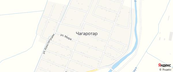 Улица Механизаторов на карте села Чагаротара с номерами домов