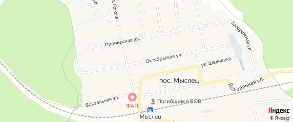 Октябрьская улица на карте поселка Мыслеца с номерами домов