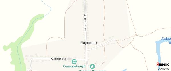Школьная улица на карте деревни Ялушево с номерами домов