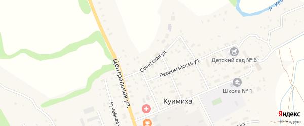 Советская улица на карте деревни Куимихи с номерами домов