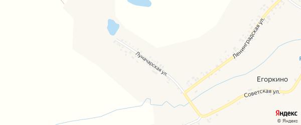 Луначарская улица на карте деревни Егоркино(Егоркинского поселения) с номерами домов