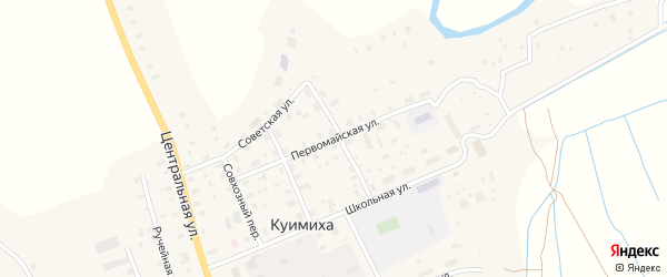 Первомайская улица на карте деревни Куимихи с номерами домов
