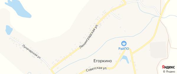 Ленинградская улица на карте деревни Егоркино(Егоркинского поселения) с номерами домов