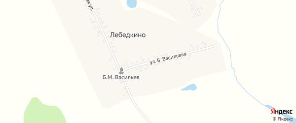 Улица Б.Васильева на карте деревни Лебедкино с номерами домов