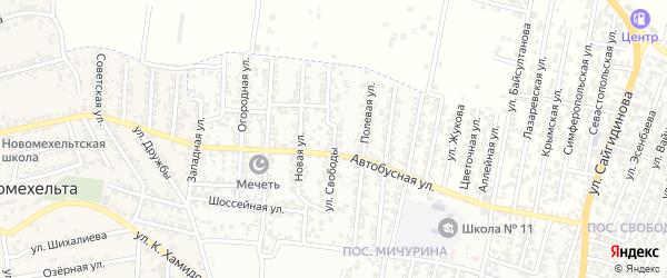 Улица Свободы на карте Хасавюрта с номерами домов